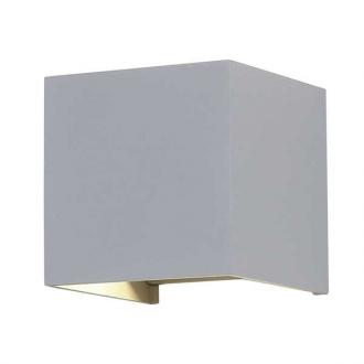 Nástenná lampa LED svetlá sivá Square 12W